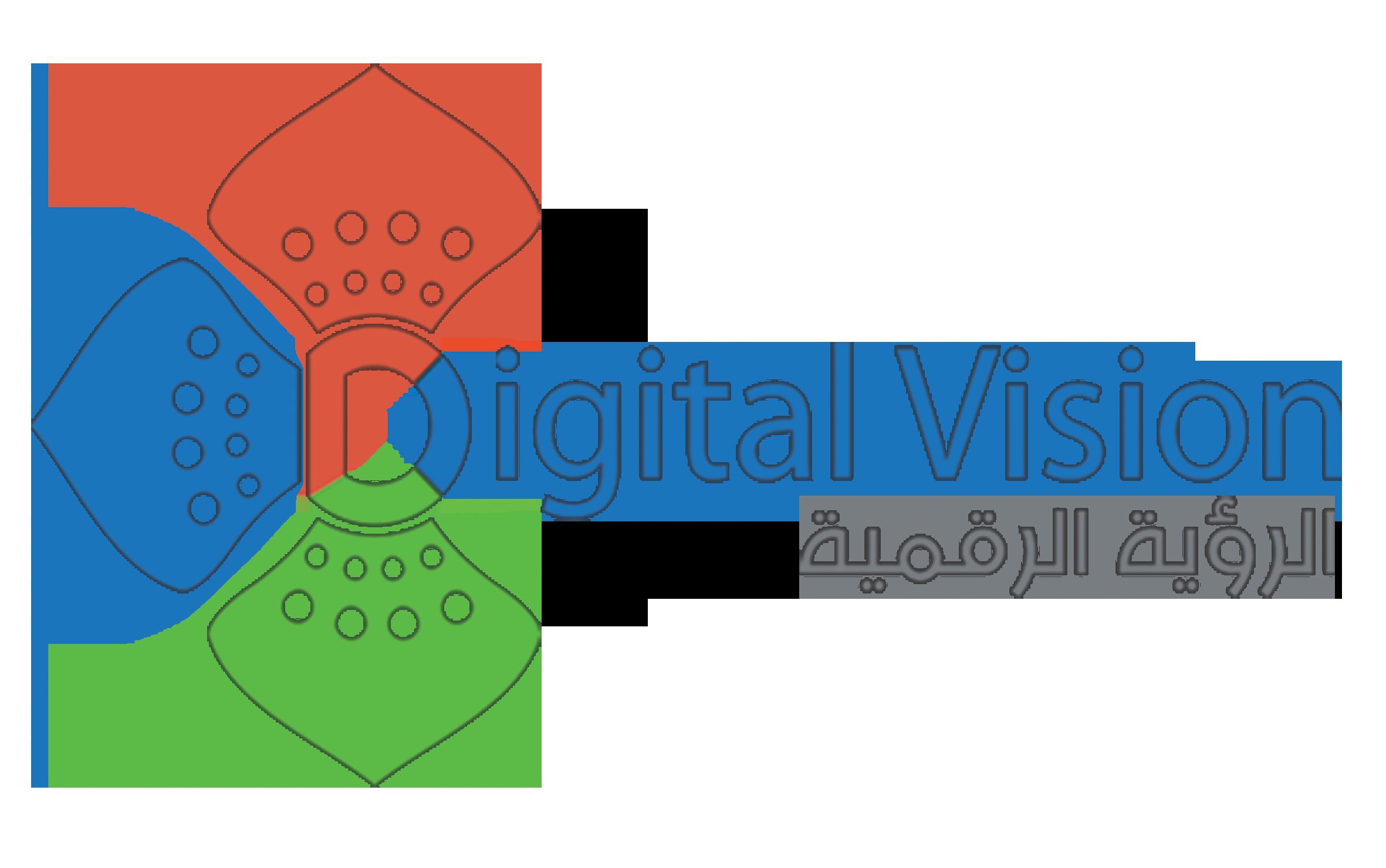 وكالة الرؤية الرقمية للدعاية والإعلان